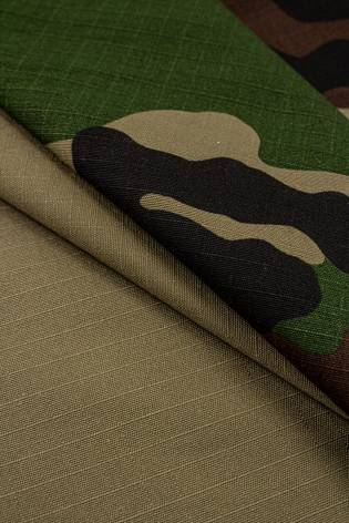 Fabric - Waterproof - Ripstop - Camo - 155 cm - 240 g/m2 thumbnail