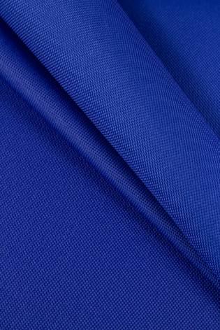 Tkanina oxford 500D wodoodporna niebieski 160 cm 190 g/m2 thumbnail