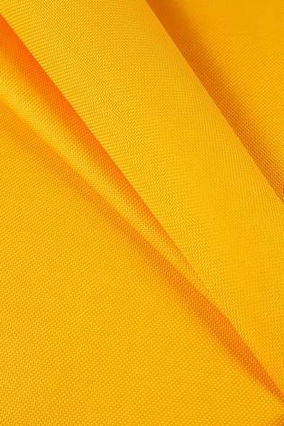 Tkanina oxford 500D wodoodporna mango żółty 160 cm 190 g/m2 thumbnail