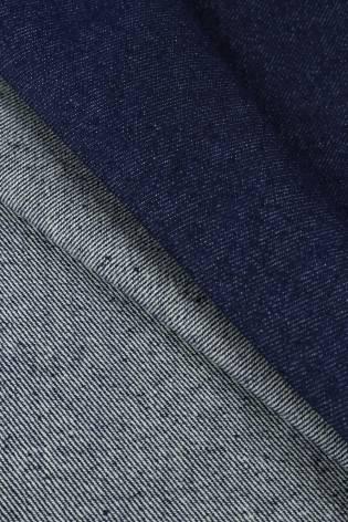 copy of Fabric - Denim - Navy Blue 150 cm - 410 g/m2 thumbnail