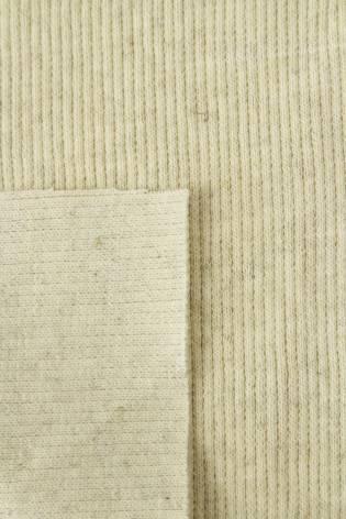 Gerippt gerippt beige melange 55/110 cm 315 g / m2 thumbnail