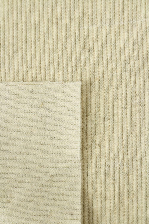 Gerippt gerippt beige melange 55/110 cm 315 g / m2