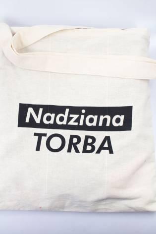 Dziana Torba thumbnail