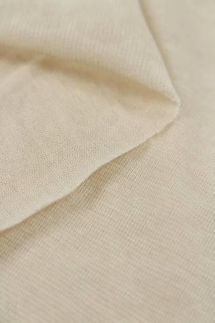 Knit - Jersey - Ecru/Beige/Peach - 2 rm (Pre-cut) thumbnail