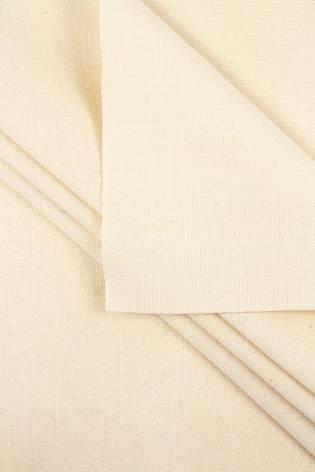 Knit - Interlock - Beige - 175 cm - 270 g/m2 thumbnail